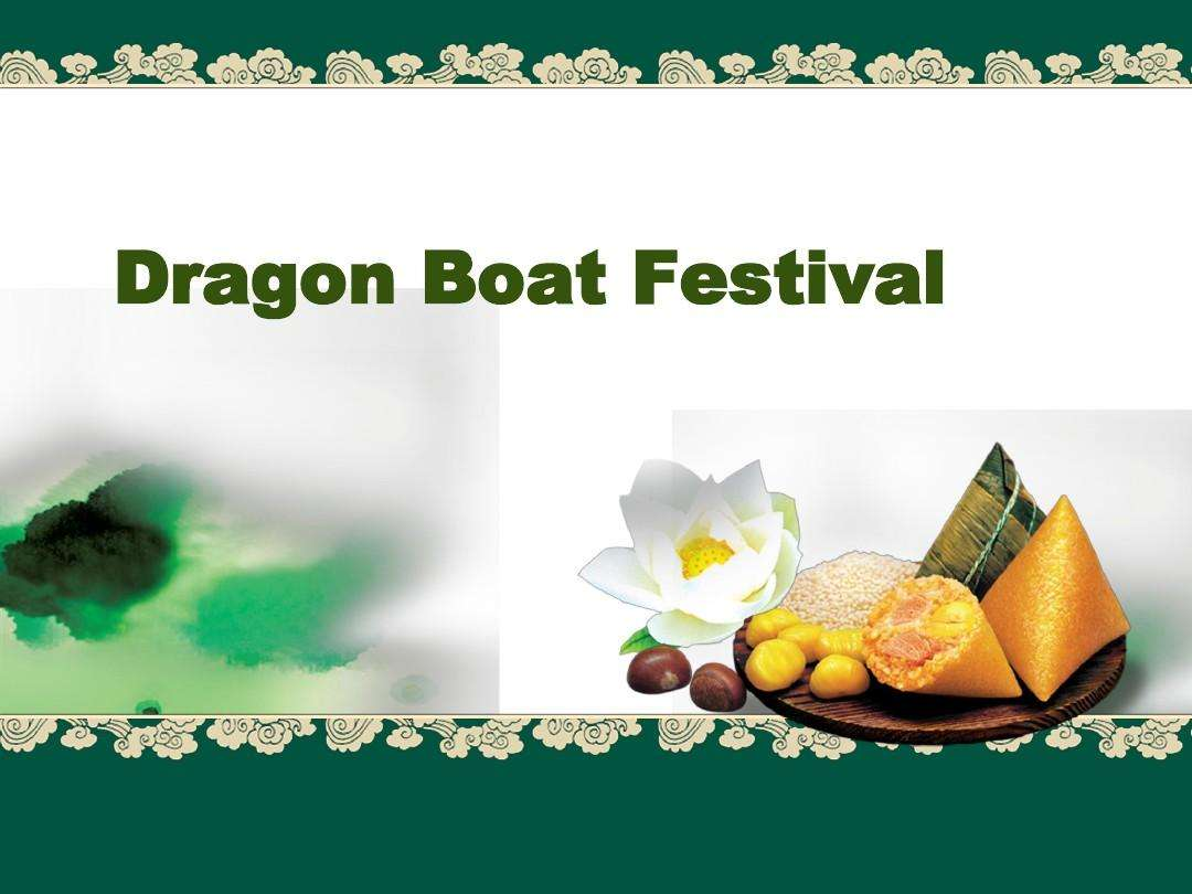 Holiday Notice-Dragon Boat Festival Holiday